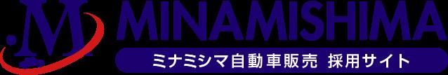 MINAMISHIMA